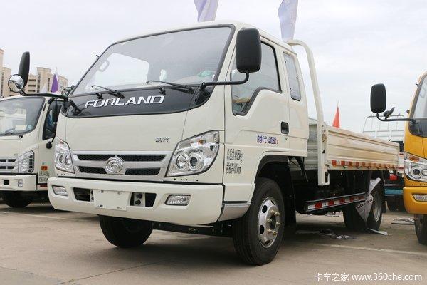 降价促销小卡之星5载货车仅售8.26万