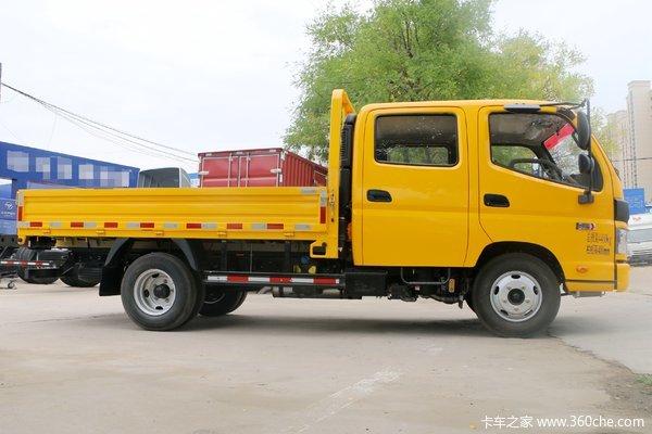 新车到店 欧马可1系载货车仅需3.39万元
