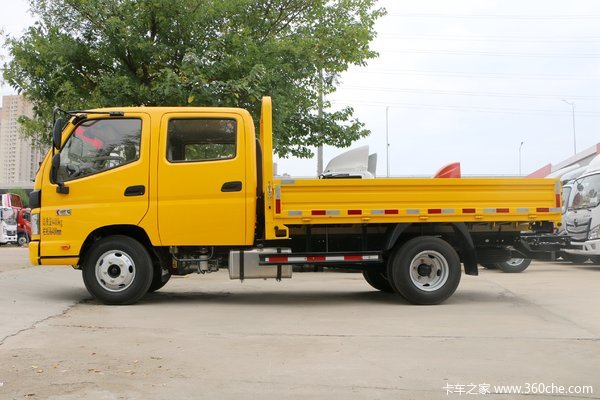 欧马可1系载货车限时促销中 优惠0.5万