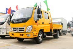 福田 奥铃TX 科技版 110马力 3.22米双排栏板轻卡(液刹)(BJ1041V9ADA-A1) 卡车图片