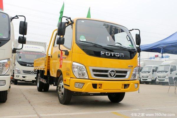 北京地区优惠0.5万奥铃TX载货车促销中