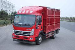 中国重汽成都商用车 瑞狮 150马力 4.16米单排仓栅式轻卡(CDW5040CCYHA2R5)