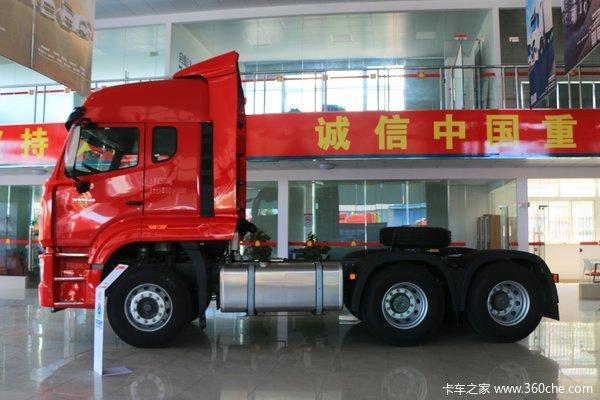 降价促销豪瀚N7G牵引车仅售32.20万元