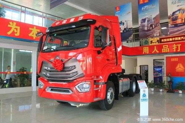 中国重汽 豪瀚N7G重卡 440马力 6X4牵引车