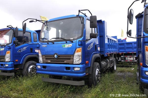 重汽王牌 7系 143马力 3.8米自卸车(10T后桥)(CDW3040A2Q5)
