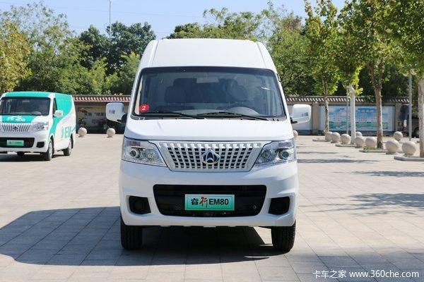 云南最大商家买电动车货车就到云南正吉