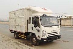 江铃 凯运强劲版 重载型普通款 129马力 3.645米排半仓栅式轻卡(JX5042CCYXPGB2) 卡车图片
