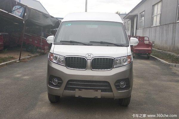 优惠0.06万永州海狮X30L微面促销中