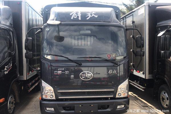 优惠0.2万广州景联虎V载货车促销中