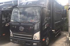 解放 虎VN 110马力 4.21米单排仓栅载货车(全柴)(CA5047CCYP40K50L1E5A84-1)