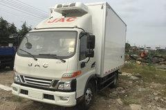 江淮 骏铃V6 141马力 4X2 4.03米单排冷藏车(HFC5043XLCP91K1C2V)