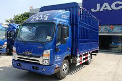 江淮 帅铃Q6 130马力 4.18米单排仓栅轻卡(HFC5043CCYP71K4C2V) 卡车图片