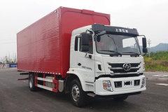 上汽红岩 杰豹 245马力 4X2 7米翼开启厢式载货车(CQ5186XYKAMDG501) 卡车图片