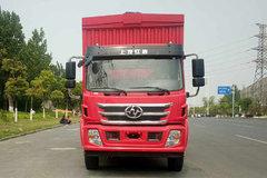 上汽红岩 杰豹 280马力 4X2 9.8米翼开启厢式载货车(CQ5186XYKAMDG701) 卡车图片