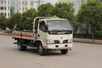 东风多利卡D5 88马力 4X2 3.5米气瓶运输车(EQ5041TQP3BDCACWXP)