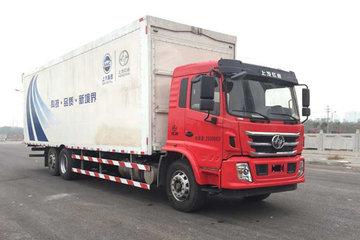 上汽红岩 杰豹 245马力 6X2 9.8米翼开启厢式载货车(CQ5256XYKAMDG603)