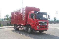 上汽红岩 杰豹 160马力 4X2 6.2米仓栅式载货车(CQ5166CCYAKDG461)