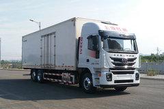 上汽红岩 杰狮重卡 350马力 6X2 9.7米厢式载货车(CQ5256XXYHTVG623)