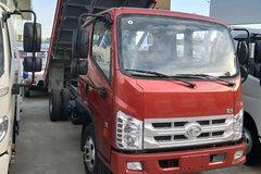 福田 时代H1 115马力 4X2 3.8米自卸车(BJ3046D9PBA-FF)