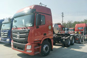 福田 欧曼GTL 6系重卡 430马力 6X4 LNG牵引车(BJ4259SMFCB-XA)