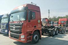 福田 欧曼GTL 6系重卡 430马力 6X4 LNG牵引车(BJ4259SMFCB-XA) 卡车图片