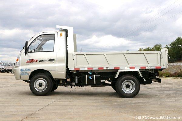 降价促销北汽黑豹H7自卸车仅售5.70万