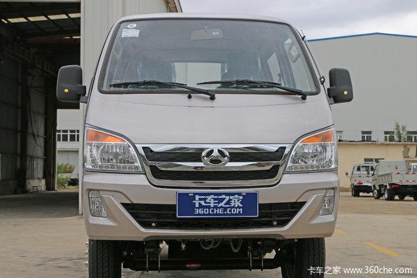 优惠0.2万黑豹Q7载货车促销中