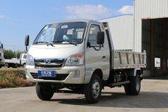 北汽黑豹 H3 71马力 2.73米自卸车(BJ3040D40HS) 卡车图片