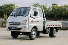 北汽黑豹 H7 71马力 柴油 2.92米排半栏板微卡(BJ1036P20HS) 卡车图片