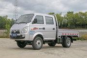 北汽黑豹 H5 71马力 柴油 2.52米双排栏板微卡(BJ1035W10HS)