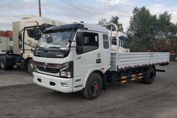 东风 凯普特K8 154马力 5.75米排半栏板载货车(EQ1140L8BDE)