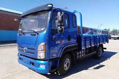 飞碟奥驰 V6系列 130马力 3.85米排半栏板轻卡(长泰8挡)(FD1043W63K5-1) 卡车图片