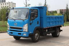 一汽红塔 解放经典5系 129马力 4X2 3.69米自卸车(万里扬6挡)(CA3040K35L3E5) 卡车图片