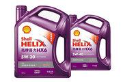 壳牌 紫喜力HX6 5W-30 4L全新合成技术机油