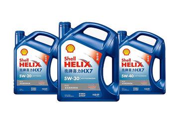 壳牌 蓝喜力HX7 PLUS 5W-30 4L全新合成发动机油