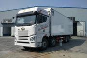 青岛解放 JH6重卡 420马力 8X4 9.4米冷藏车(冰凌方)