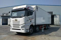 青岛解放 JH6重卡 420马力 8X4 9.4米冷藏车(冰凌方)图片