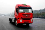 上汽红岩 杰狮M500重卡 450马力 6X4危险品牵引车(CQ4256HXVG334U)图片