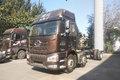 一汽解放 J6P重卡 280马力 6X2 7.7米仓栅式载货车