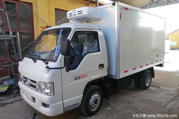 福田驭菱冷藏车火热促销中 让利高达1.2万