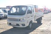 福田 祥菱M2 1.5L 116马力 汽油 3.3米排半栏板微卡(国六)(BJ1032V5PV5-01)