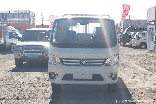 主推车型福田祥菱M2载货车仅售5.50万