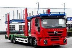 上汽红岩 杰狮M500重卡 290马力 6X2 中置轴轿运车(CQ5256TCLHMVG563)