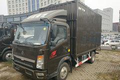 中国重汽HOWO 悍将156马力 4.15米单排售货车(ZZ5047XSHG3315E145)图片