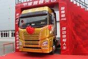 青岛解放 JH6重卡 智尊550 50周年限量版 550马力 6X4 AMT自动挡牵引车(CA4259P25K2T1E5A80)