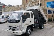福田 时代骁运7 82马力 4X2 2.93米自卸车(BJ3042D9PB3-FA)