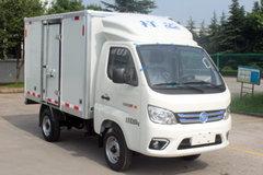 福田 祥菱M1 2.65T 2.82米单排纯电动厢式微卡(BJ5030XXYEV2)44.43kWh