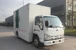 庆铃 五十铃EV100 4.5T 4.25米单排纯电动厢式轻卡(QL5041XXYBEVECCA2)图片