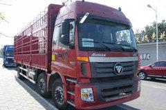 福田 欧曼新ETX 6系重卡 270马力 6X2 9.53米仓栅式载货车(BJ5257CCY-XA) 卡车图片