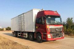 福田 欧曼新ETX 6系重卡 360马力 8X2 9.53米厢式载货车(BJ5313XXY-AC)